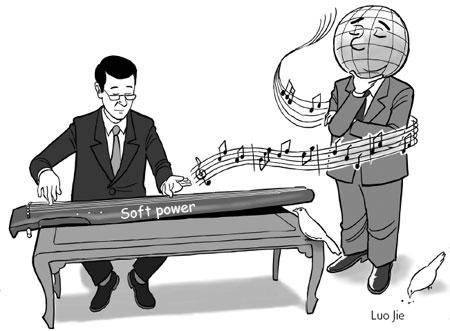 Soft Power at Ahmanson Theatre