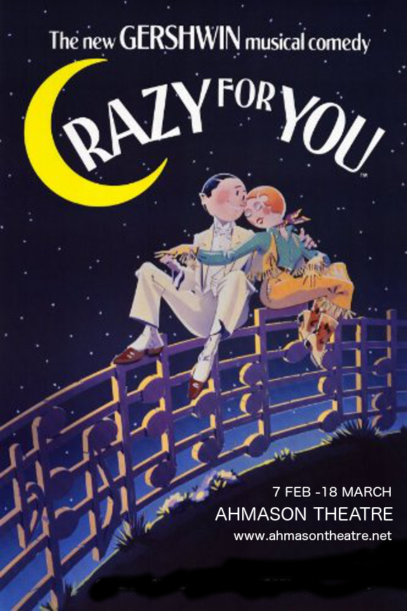 crazy for you ahmason theatre tickets